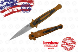 Kershaw 7150ebsw Launch 8