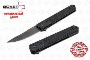 модель 01bo293 Kwaiken Flipper Tactical