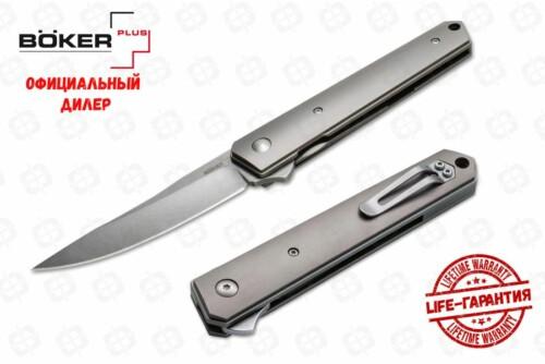 модель 01bo296 Kwaiken Titanium Folder VG10