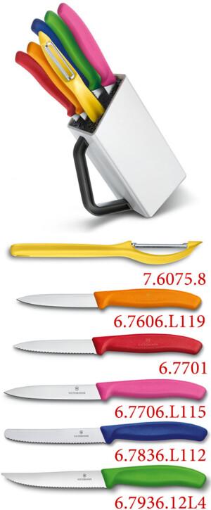 модель 6.7127.6L14 (шесть предметов с подставкой)