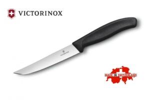 Нож Victorinox 6.7903.12 купить в Москве