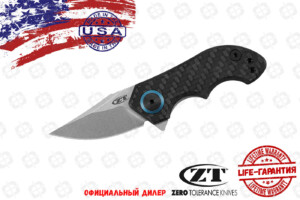 Нож Zero Tolerance 0022
