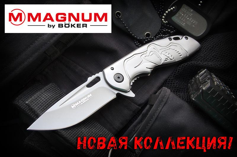 Новое поступление Boker Magnum