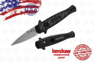 Kershaw 7125 Launch 12