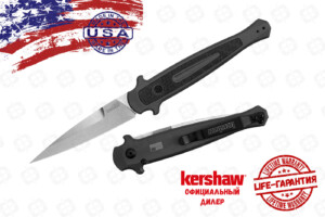 Kershaw 7150 Launch 8