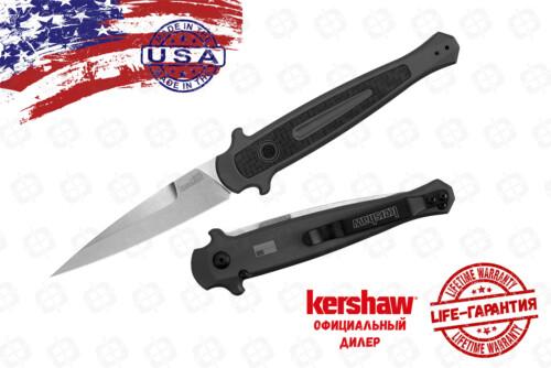 Kershaw 7150 Launch 8