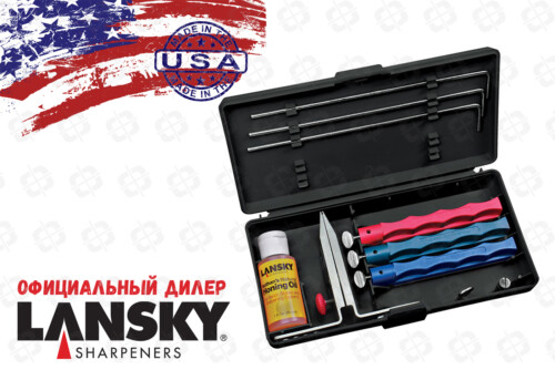 Набор для заточки Lansky LKC03 Standart System