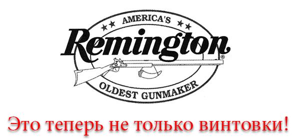 Ножи Buck Remington