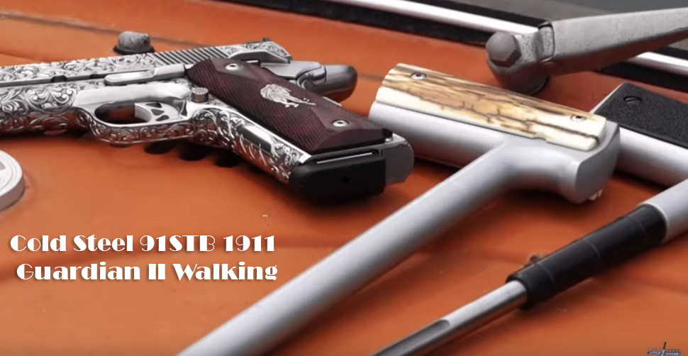 трость Cold Steel 91STB 1911 Guardian ll Walking