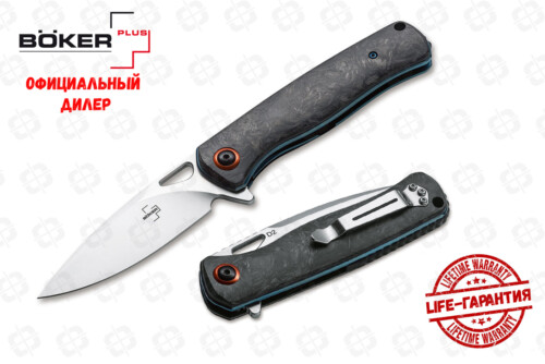 Нож Boker 01BO319 Nebula