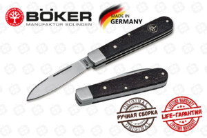 Boker Manufactur 110942 Barlow Prime