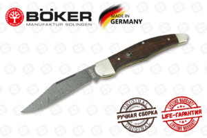 Boker 112020DAM 20-20 Damascus WE