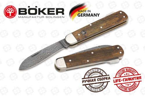 Boker 117030DAM Hunters Knife Mono Damascus Curly Birch Brown