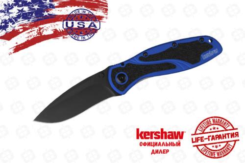 Нож Kershaw 1670NBM4 Blur