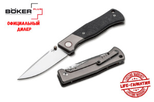 Boker 01BO2021 Collection 2021