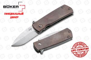Boker 01BO362 Shamsher Copper