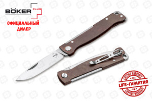 Boker Plus 01BO852 Atlas Copper