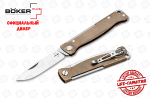 Boker Plus 01BO853 Atlas Brass