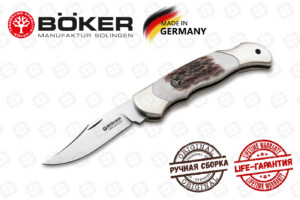 Boker Manufactur 112403 Boy Scout Stag