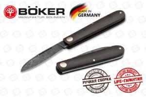 Boker Manufactur 115942 Barlow Prime EDC Green