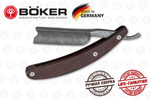 Boker 140800DAM Master Cutter Damascus