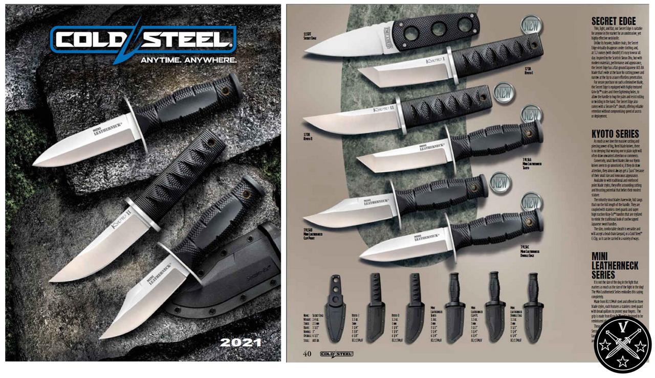 Новые серии «Kyoto» и «Mini Leatherneck» в каталоге «Cold Steel» 2021 года