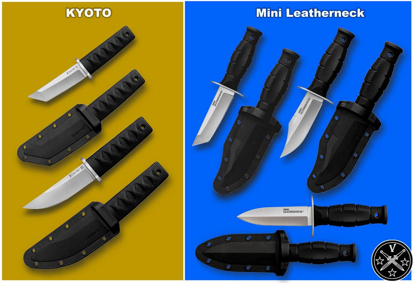 Слева - серия «Kyoto», справа – серия «Mini Leatherneck»
