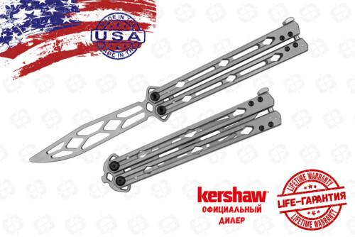 Kershaw 5150TR Lucha-Trainer