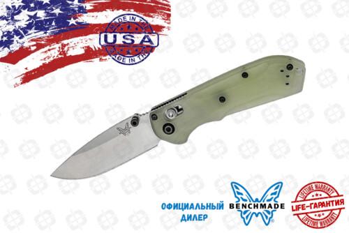 Benchmade 565-2101 Mini-Freek