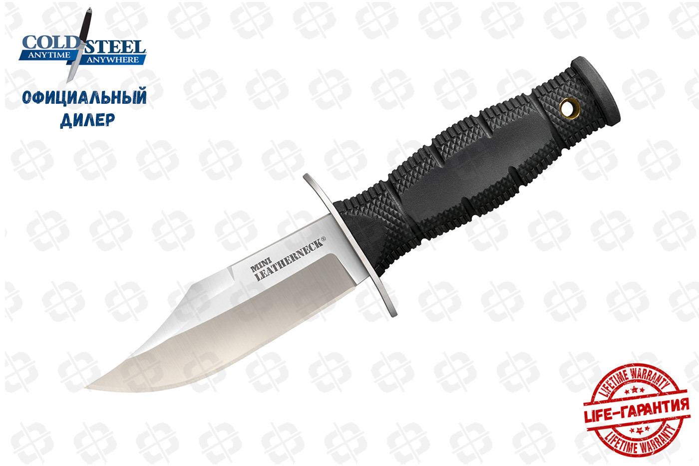 Cold Steel 39LSAB Mini Leatherneck Clip Point