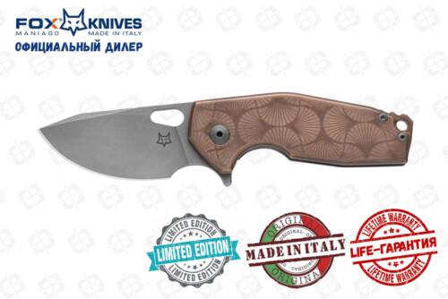 FOX FX-526LE COP Suru Copper Limited
