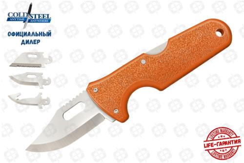 ColdSteel 40AL Click-N-Cut Hunter