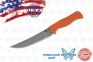 Benchmade 15500 Meatcrafter