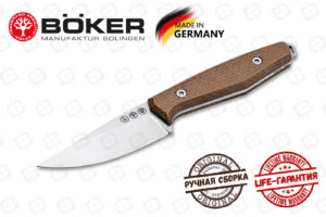 Boker 120502 Daily Knives AK1 Droppoint Mustard