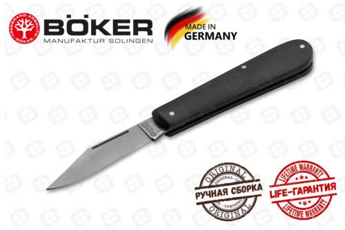 Boker Manufaktur 110943 Barlow Integral Burlap Micarta Black