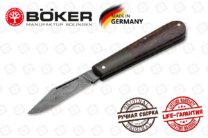 Boker Manufactur 100501DAM Barlow Integral Leopard-Damascus