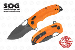 SOG KIKU XR LTE Blaze Orange 12-27-03-57