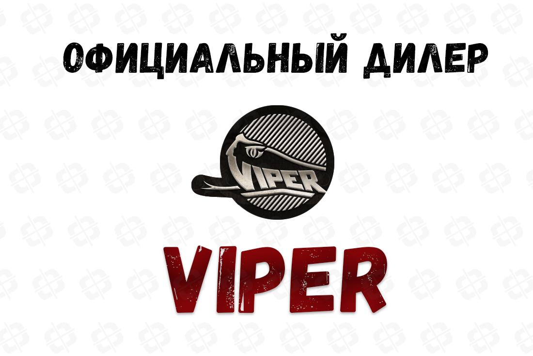Viper 2021